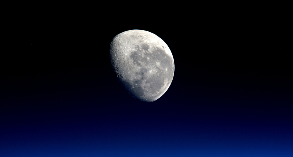The moon by NASA